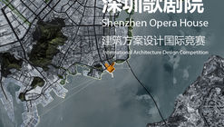 Extension announcement of International Architecture Design Competition of Shenzhen Opera House
