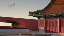 北京隆福寺文化中心 / 万橡设计