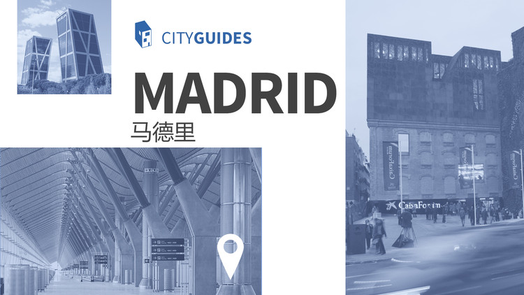 Guía de Arquitectura de Madrid: 20 lugares para conocer la capital de España