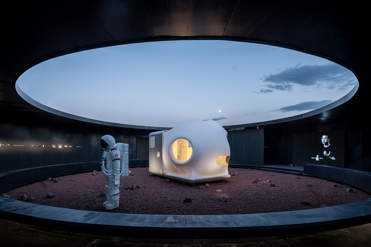 The Red Planet: Design on Our Race to Mars, © Qingshan Wu