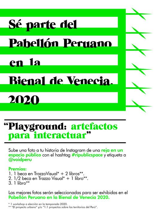 Cómo participar en el Pabellón Peruano de la Bienal de Venecia 2020: envía tus fotografías de rejas en espacios públicos