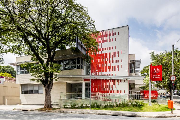 Cultura Inglesa São Bernardo do Campo / Rafael Perrone Arquitetos Associados, © Rafael Patrick Schimidt