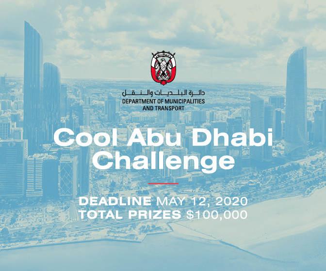 Open Call: Cool Abu Dhabi Challenge, Cool Abu Dhabi Challenge