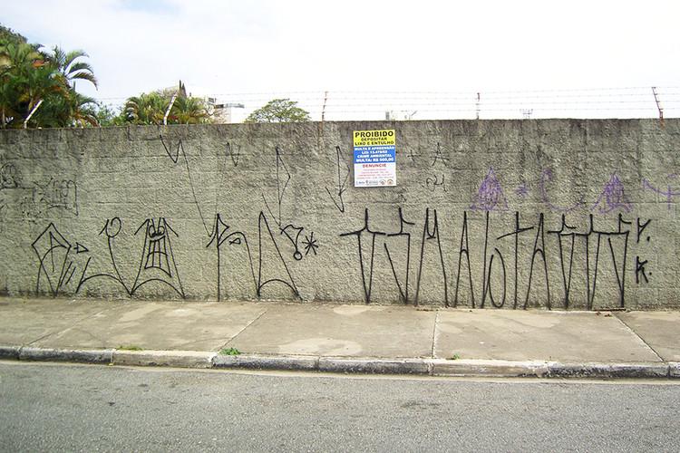 Como a violência urbana moldou as cidades brasileiras, Imagem cortesia de Caos Planejado