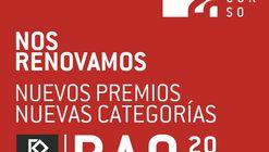 Convocatoria a categorías de la Bienal Panamericana de Arquitectura de Quito 2020