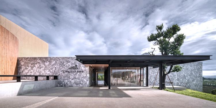 Choui Fong Tea Cafe 2 / IDIN Architects, © DOF Sky|Ground