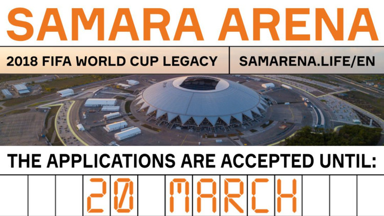 Open International Competition for the Development of the Territory Adjacent to the Samara Arena Stadium in Samara, Russia, The applications are accepted until 20 March 2020.