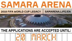 Open International Competition for the Development of the Territory Adjacent to the Samara Arena Stadium in Samara, Russia