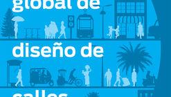 Guía global de diseño de calles / GDCI