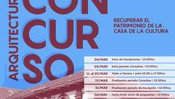 Concurso de ideas: Casa de la Cultura, ex gobernación del departamento de Santa Cruz