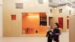 Ledeer Daycare Center / Credohus