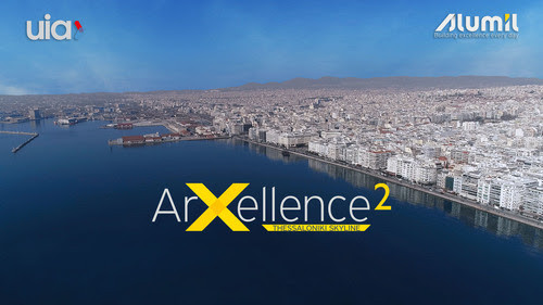 ArXellence 2: Redefine the Western Waterfront of Thessaloniki through a New CBD