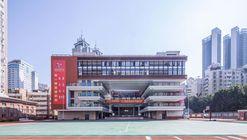 Liyuan Foreign Language Primary School North Campus / AUBE CONCEPTION