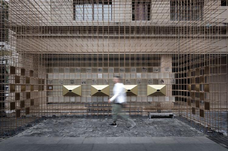 Chengdu Dachuan Lane Art Installation / VCD Lab, © Jieqi Lin