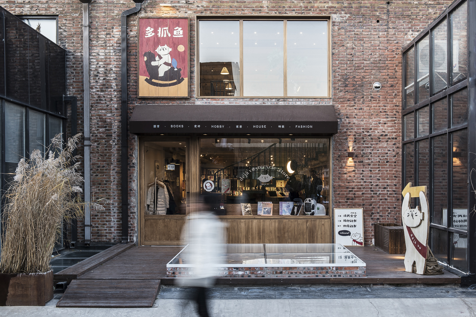 Dejavu Store / FON STUDIO