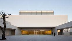 Igreja Divino Salvador / Vitor Leal Barros Architecture