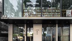 Fanzheng Restaurant and Tripsay Hotel / FZZF