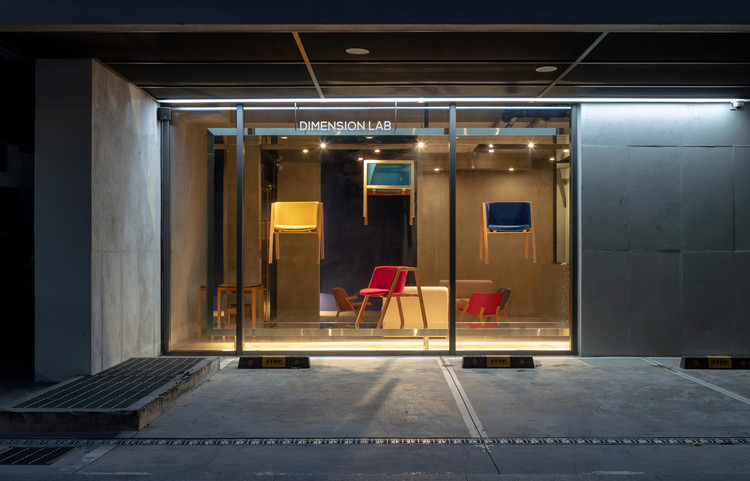 Dimension Lab Showroom / ARTEFACT, © Inwoo Yeo