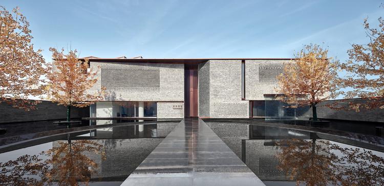 Jinlin Royal Park / Do Design Group, © Jianghe Zeng