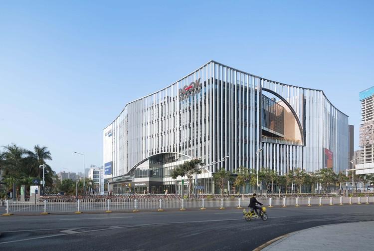 Shenzhen Longhua Book City / Atelier Global, exterior. Image © Tianpei Zeng