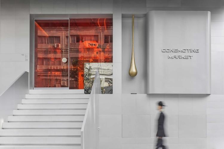 Conemoting Market / Yebin Design, exterior. Image © Xiaoyun
