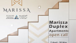 Open Call: Marissa Duplex Apartment Competition / by Alsalimi