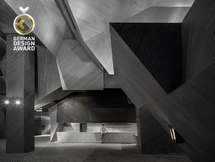 Inscrições abertas para o German Design Awards 2021, Courtesy of the German Design Council. Image Wuhan Panlong Plaza Yinxing Cinema