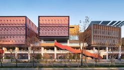 Nanjing Shibuqiao Commercial and Community Center Complex / Nanjing Bangjian Urban Architectural Group