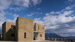 Shirasu, Sakurajima EcoHouse / ASEI ARCHITECTS