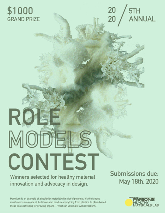 Role Models Student Design Competition, Enter for a chance to win $1000