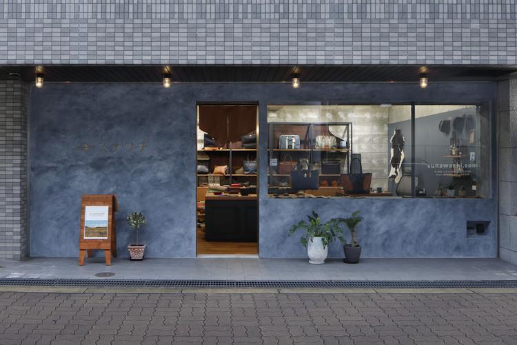 Sunawachi / Hidenori Tsuboi Architects, © Daisuke Shima