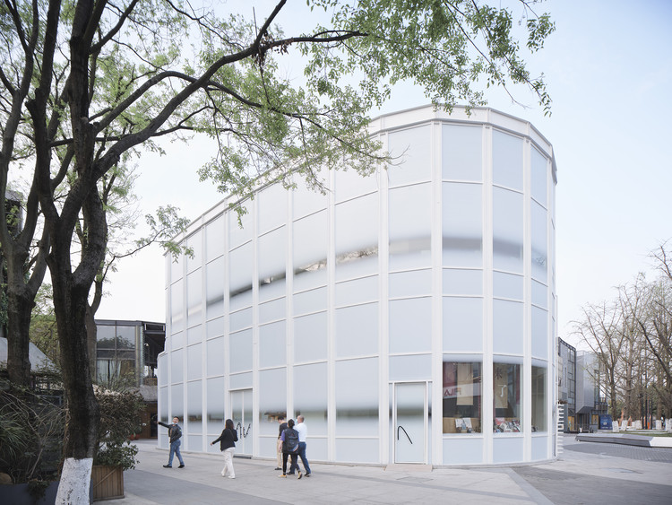 FangTing Bookstore / A9A rchitects, Building facade during the day. Image © ARCH-EXIST