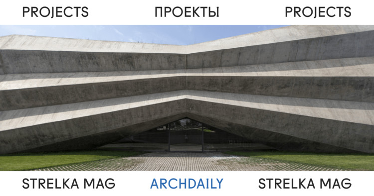 ArchDaily and Strelka Mag Launch a Publishing Platform for Emerging Architects , Background image -- Winning project of ArchDaily and Strelka Award 2019 Coffee Production Plant / Khmaladze Architects. © Giorgi Khmaladze