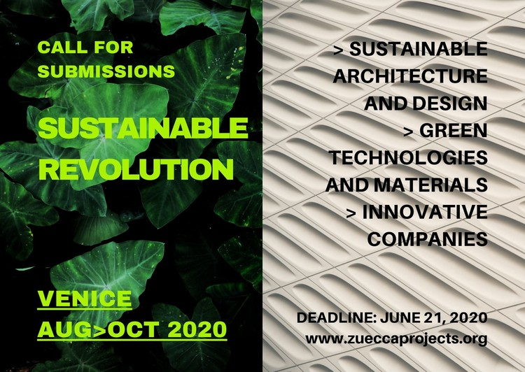 Call For Submissions: Sustainable Revolution
