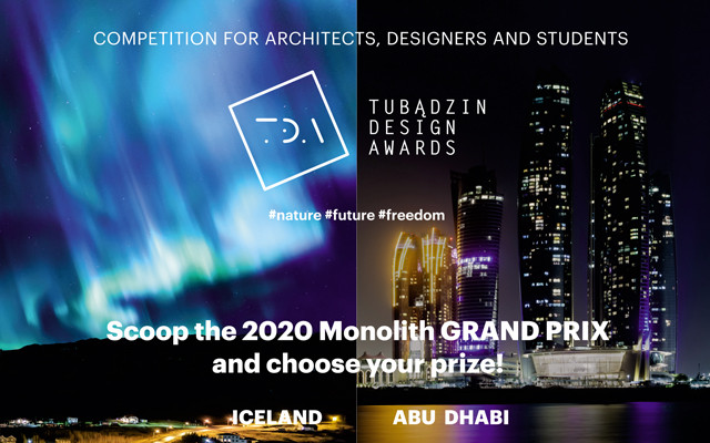 Open Call: Tubądzin Design Awards, Tubądzin Design Awards The 3rd edition of an intenational competition