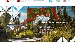 Оpen Call: Garden Design Competition