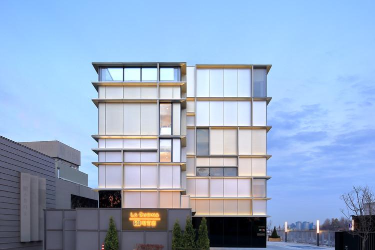 La Cucina / Myeongborang / Choon Choi Architects, © Jaekyeong Kim