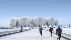 Hangzhou Olympic Sports Center / NBBJ