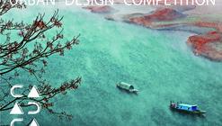 Future ShanShui City: International Urban Design Competition