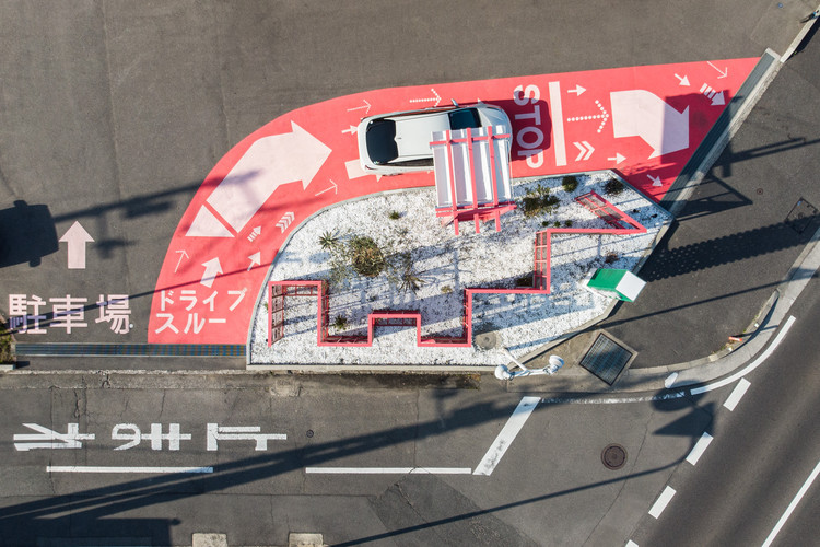 Vehicle Assessment Drive-Thru / STUDIO MOVE, © exp Atsushi Shiotani