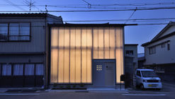 House of Brightness  / Nakajima Koyo