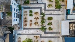 Chinese Herbal Garden / DnA