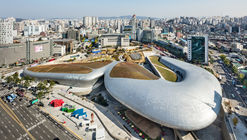 Call for Proposals: Seoul Biennale of Architecture and Urbanism 2021