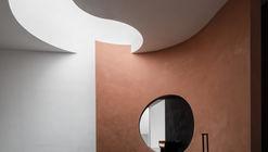 Danilo Paint Showroom / Jingu Phoenix Space Planning Organization