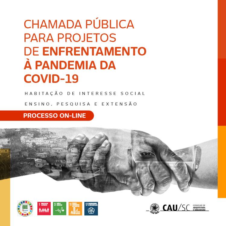Inscrições abertas para projetos de enfrentamento à pandemia da COVID-19, Chamada Pública para projetos de enfrentamento à Pandemia da Covid-19