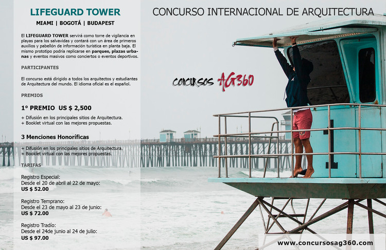 Convocatoria Concursos AG360: Lifeguard Tower, Concursos AG360