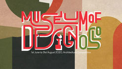 Open Call: Museum of Design Oslo
