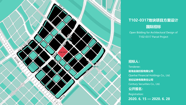 Open Bidding for Architectural Design of T102-0317 Parcel Project in Shenzhen Qianhai, Competition Poster