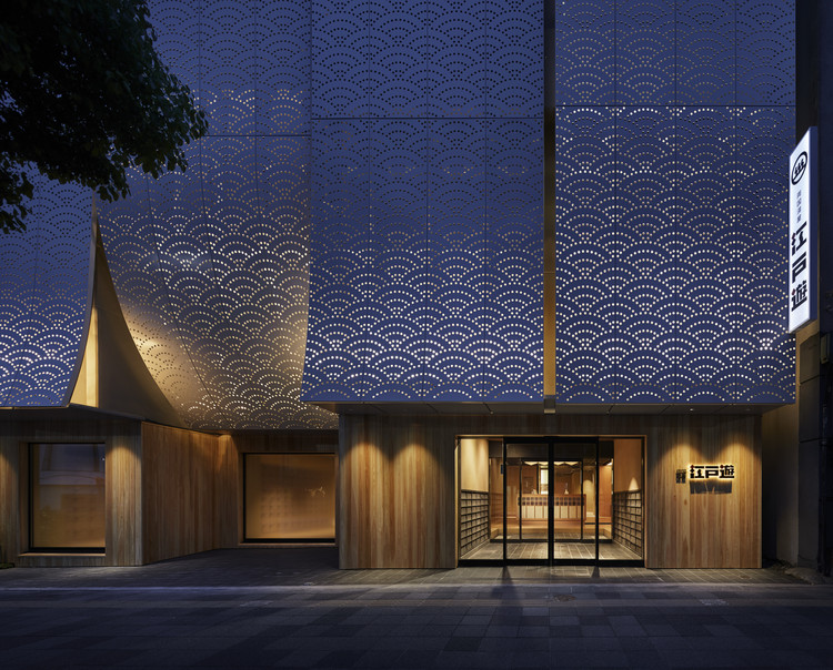 Spa Ryogoku Yuya Edoyu / Kubo Tsushima Architects, Cortesia de Nacasa & Partners