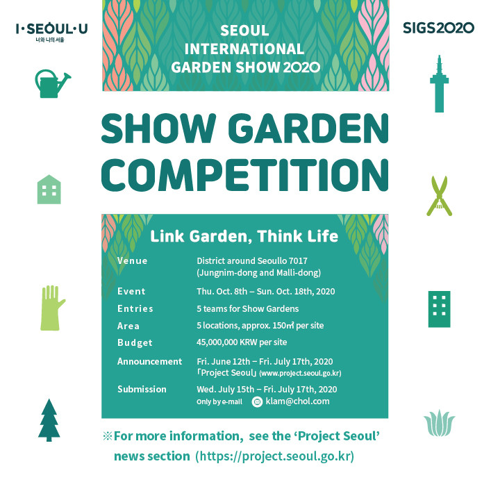 Show Garden Competition of Seoul International Garden Show ...